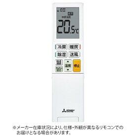 三菱 Mitsubishi Electric 純正エアコン用リモコン M21EET426