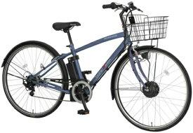 丸石サイクル Maruishi Cycle 27型 電動アシスト自転車 ビュースポルティーボ(外装7段変速/サンドブルー) ASPAP277KMCE【組立商品につき返品不可】 【代金引換配送不可】