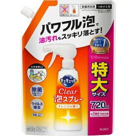 花王 Kao キュキュット クリア泡スプレー オレンジの香り つめかえ用 720ml