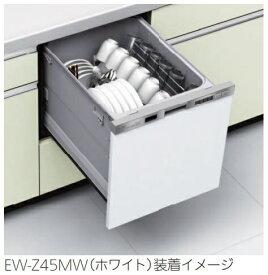 三菱 Mitsubishi Electric ビルトイン食器洗い機用面材 ホワイト EW-Z45MW
