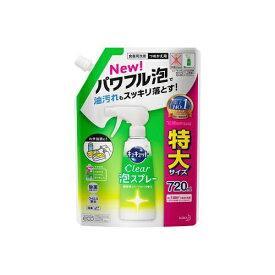 花王 Kao キュキュット クリア泡スプレー グレープフルーツの香り つめかえ用 720ml