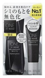 コーセー KOSE ONE BY KOSE メラノショット ホワイト D レギュラーサイズ 限定セット