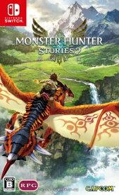 【2021年07月09日発売】 カプコン CAPCOM モンスターハンターストーリーズ2 〜破滅の翼〜【Switch】 【代金引換配送不可】