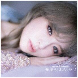 エイベックス・エンタテインメント Avex Entertainment 浜崎あゆみ/ A BALLADS 2(DVD付)【CD】