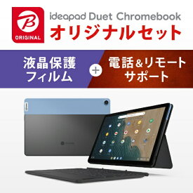 レノボジャパン Lenovo 【保護フィルム&電話リモートセット】 IdeaPad Duet Chromebook ノートパソコン ZA6F0038BC アイスブルー + アイアングレー [10.1型 /MediaTek /eMMC:128GB /メモリ:4GB /2020年03月モデル]