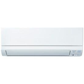 三菱 Mitsubishi Electric 【標準工事費込み】MSZ-GE2821-W エアコン 2021年 霧ヶ峰 GEシリーズ ピュアホワイト [おもに10畳用 /100V]