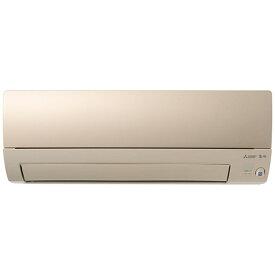 三菱 Mitsubishi Electric MSZ-S2821-N エアコン 2021年 霧ヶ峰 Sシリーズ シャンパンゴールド [おもに10畳用 /100V]【point_rb】