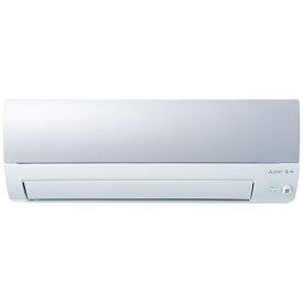 三菱 Mitsubishi Electric MSZ-S2821-A エアコン 2021年 霧ヶ峰 Sシリーズ シャイニーブルー [おもに10畳用 /100V]【point_rb】