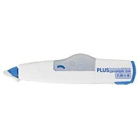 プラス PLUS 修正テープホワイパー抗菌仕様本体 WH-635-AB