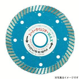 ハウスビーエム HOUSE B.M SS-105 スーパーサイレンサーMAX