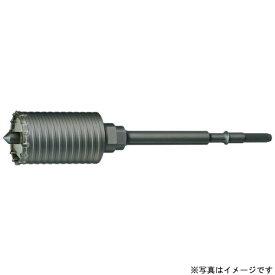 ハウスビーエム HOUSE B.M HS230X ハンマーシャンク(SDS-max軸)300L