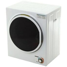イーエムエー 小型衣類乾燥機 乾燥容量2.5kg SR-ASD025W