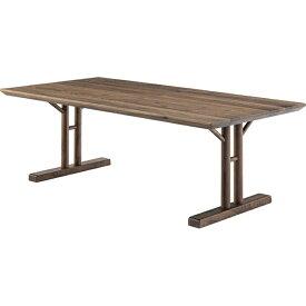 東谷 AZUMAYA センターテーブル(ウォルナット/W115×D57×H40cm)