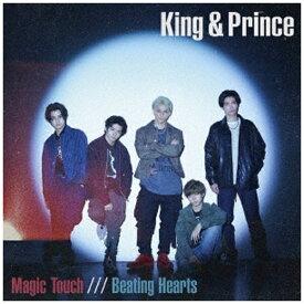 【2021年05月19日発売】 ユニバーサルミュージック 【特典付き】King & Prince/ タイトル未定/Beating Hearts 初回限定盤A【CD】