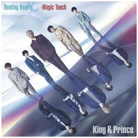 【2021年05月19日発売】 ユニバーサルミュージック 【特典付き】King & Prince/ タイトル未定/Beating Hearts 初回限定盤B【CD】