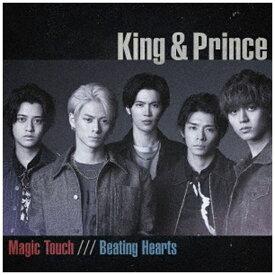 ユニバーサルミュージック King & Prince/ Magic Touch/Beating Hearts 通常盤【CD】 【代金引換配送不可】