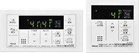 リンナイ 浴室・台所リモコンセット リンナイ MBC-155V(A) 【メーカー直送・代金引換不可・時間指定・返品不可】