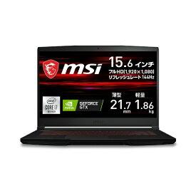 MSI エムエスアイ ゲーミングノートパソコン GF63-10SC-043JP [15.6型 /intel Core i7 /メモリ:8GB /SSD:256GB /2021年3月モデル]【rb_winupg】