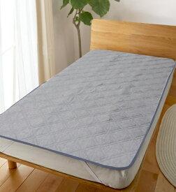 大宗 【冷感パッド】冷感敷パッド 超通気 シングルサイズ(100×205cm/ブルー)
