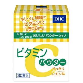 DHC ディーエイチシー ビタミンCパウダー 30本入