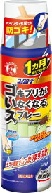 コックローチ ゴキブリがいなくなるスプレー M 200ml大日本除虫菊 KINCHO