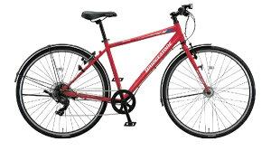 ブリヂストン BRIDGESTONE 27型 クロスバイク 通学・通勤向け自転車 TB1 ティービーワン(F.Xピュアレッド/7段変速・フレームサイズ:420mm) TB421【2021年モデル】【組立商品につき返品不可】 【代
