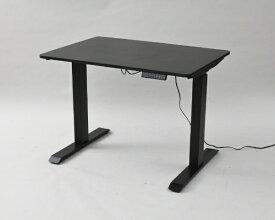 ヤマゼン YAMAZEN 電動式昇降デスク(W1000xD700xH710〜1100mm) ブラックxブラック ELD-FS(MBK)/T1000(BK)