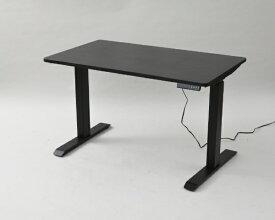 ヤマゼン YAMAZEN 電動式昇降デスク(W1200xD700xH710〜1170mm) ブラックxブラック ELD-FS(MBK)/T1200(BK)