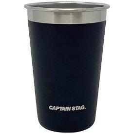 キャプテンスタッグ CAPTAIN STAG ステンレスタンブラー500(ブラック) UH-2016