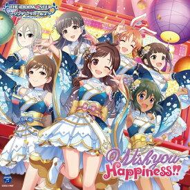 日本コロムビア NIPPON COLUMBIA (ゲーム・ミュージック)/ THE IDOLM@STER CINDERELLA GIRLS STARLIGHT MASTER GOLD RUSH! 07 Wish you Happiness!!【CD】