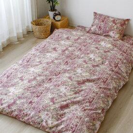 小栗 OGURI 毛布カバー 日本製 綿100%ガーゼ シングルサイズ(約145×205cm) ラクシュミー ピンク ピンク 5842_83_16