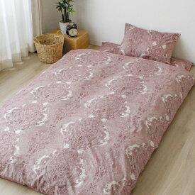 小栗 OGURI 毛布カバー 日本製 綿100%ガーゼ シングルサイズ(約145×205cm) ヴィラース ピンク 5842_84_16