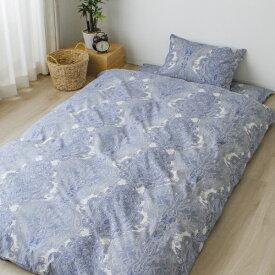 小栗 OGURI 毛布カバー 日本製 綿100%ガーゼ シングルサイズ(約145×205cm) ヴィラース サックス ブルー 5842_84_76