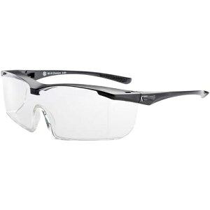 エリカオプチカル 【保護メガネ】アイケアグラス プレミアム(ダークグレー)EC-10 Premium D.GRY