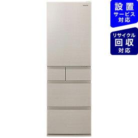 パナソニック Panasonic 冷蔵庫 EXタイプ グレインベージュ NR-E417EX-N [5ドア /右開きタイプ /406L]《基本設置料金セット》