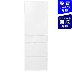 パナソニック Panasonic 冷蔵庫 EXタイプ ハーモニーホワイト NR-E417EXL-W [5ドア /左開きタイプ /406L]《基本設置料金セット》