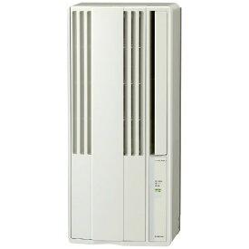 コロナ 窓用エアコン 窓用エアコンReLaLa冷房専用Fシリーズ シティホワイト CW-F1821-W [ノンドレン /冷房専用]