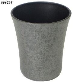 藤田金属 FUJITA METAL 陶器風ひえ〜るタンブラー 350cc 6208 黒柿釉 [350ml]