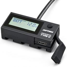 デイトナ DAYTONA USB電源 & 電圧計 USB-C PD3.0対応 18W iPhone/Android対応 イープラスチャージャー 17239