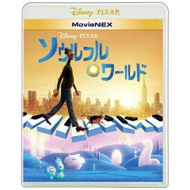 ウォルト・ディズニー・ジャパン The Walt Disney Company (Japan) ソウルフル・ワールド MovieNEX【ブルーレイ】 【代金引換配送不可】