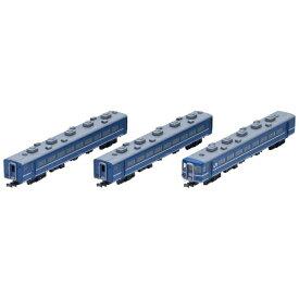 【2021年9月】 TOMIX トミックス 【Nゲージ】98742 JR 14系客車(八甲田)増結セットA(3両)【発売日以降のお届け】