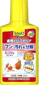 スペクトラムブランズジャパン Spectrum Brands Japan テトラ 金魚のバクテリア 100ml