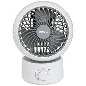 ヤマゼン YAMAZEN 15cm サーキュレーター扇風機 静音タイプ 10畳 左右自動首振り お手入れ簡単工具不要 ガード取り外し可能 ホワイト YAS-FKW15-WH