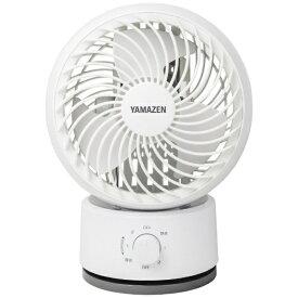 ヤマゼン YAMAZEN 18cm サーキュレーター扇風機 14畳 静音タイプ 左右自動首振り お手入れ簡単工具不要 ガード取り外し可能 ホワイト YAS-FKW18-W