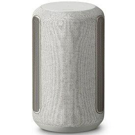 ソニー SONY ブルートゥーススピーカー ライトグレー SRS-RA3000HM [Bluetooth対応 /Wi-Fi対応]