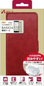 エアージェイ air-J BASIO4 手帳ケース レッド スマホルーペ付 AC-BASIO4PBRD