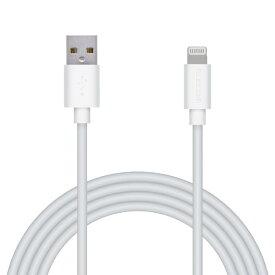 エレコム ELECOM iPhone 充電ケーブル ライトニングケーブル 2m MFi認証 超急速 ホワイト iPhone iPad iPod AirPods各種対応 Lightning MPA-UAL20WH [2m]