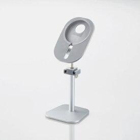 エレコム ELECOM MagSafe充電器用スタンド 伸縮アーム型卓上スタンド フリーアングル シルバー AMS-DSCHARMSV