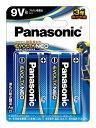 パナソニック Panasonic エボルタネオ9V電池 6LR61NJ/2B [2本 /アルカリ]