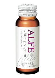 大正製薬 Taisho アルフェホワイトプログラムP<ドリンク>(50ml)【清涼飲料水】